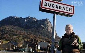 法国小村庄疑为UFO基地 末世论者蜂拥而至
