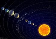 <b>太阳系6大未解之谜:太阳系是如何形成的</b>