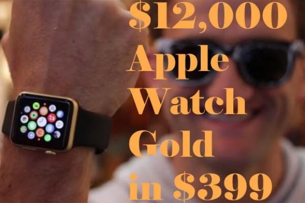 大脑洞歪果仁自制山寨教程《如何将苹果婊变成金婊》