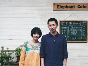 <b>这不是做菜,是修行。专访美食达人四猫和她的Elephant-café</b>