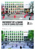 第60届柏林电影节最佳短片《银行事件》
