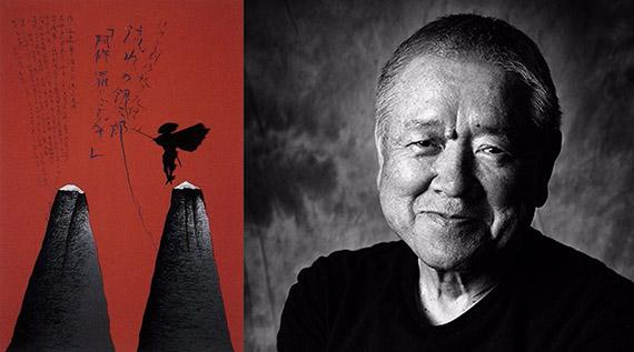 日本设计师 长友启典(Keisuke Nagatomo)
