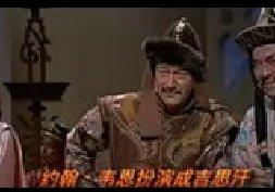 百年美国电影中的《中国影像》
